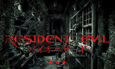 Exit Canada Resident Evil